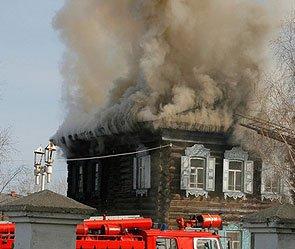 Дети сгорели в пожаре