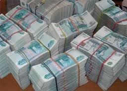Аферы с деньгами в Вологде