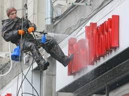 Дело «Банка Москвы» близится к развязке