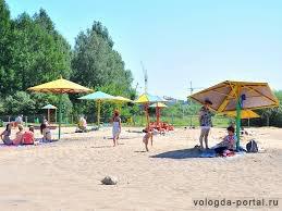 26 пляжей примут гостей и жителей Вологодской области