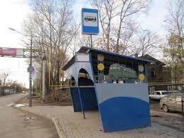 Дизайнерские остановки в Вологде