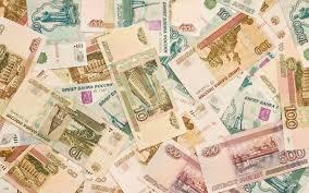 30 тысяч потребительских кредитов по сниженным ставкам