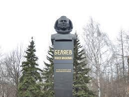 Ремонтируется музей космонавта Павла Беляева