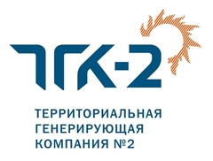 ОАО «ТГК-2»