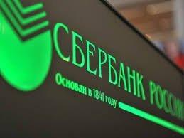 25 розничных кредитов выдано Северным банком
