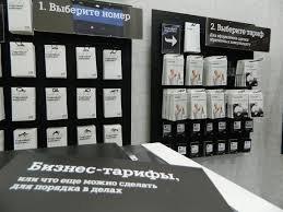 Самые выгодные тарифы Tele2 в России