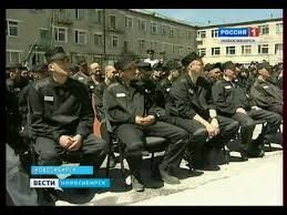 Концерт для заключенных