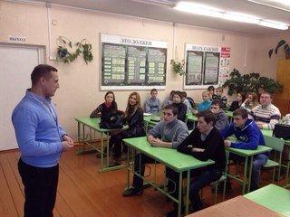 Коммунальная грамотность  пришла к школьникам Чагодощенского района