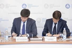 Сотрудничество между областью и РГО