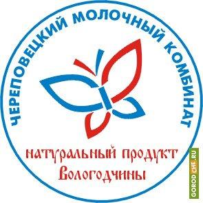 Бывшим владельцам Череповецкого молокозавода грозит обвинение в умышленном банкротстве комбината