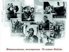 Вологодский театр кукол «Теремок» готовит фотовыставку к 70-летию Победы