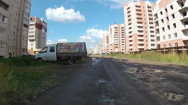 Ремонт дорог в Вологде