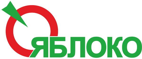 Референдум Вологодской области за прямые выборы глав муниципальных образований